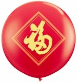 3FT RND HAPPINESS-CHINESE RED 2CT