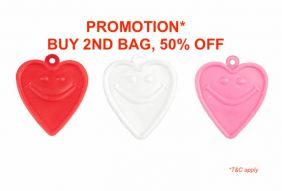 8GM HEART WEIGHT PK,WT,RED AST 100CT