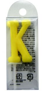 CANDLE ALPHABETS K