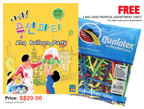 ENG BOOK~AHA BALLOON PARTY + 260Q AST 100CT