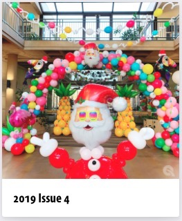 BalloonImages 2019 Issue 4